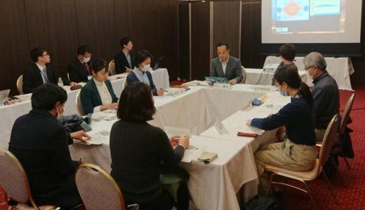 「熊本県地域おこし協力隊 OB・OG ネットワーク」立ち上げに向けた勉強会兼交流会の3回目が開催