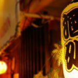 熊本出張 夜の食事はぜひここへ!郷土料理を味わえるオススメのお店8選【グルメ・熊本】