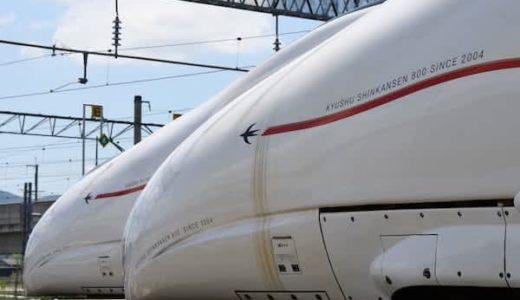 九州新幹線、4月11日から定期列車減便 5月末までに臨時含め156本運休---Traicy