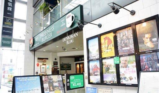 旧作上映や営業時間短縮も 熊本の映画館、新型コロナ対応に苦慮---熊本日日新聞