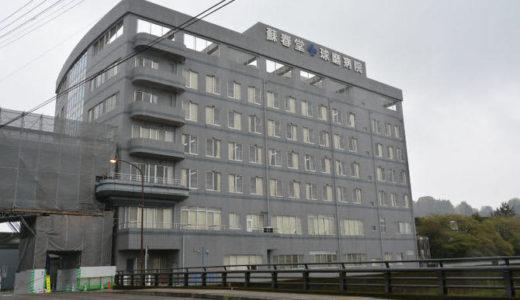 新型コロナ、人吉市の医師が感染 患者ら12人にも症状---西日本新聞