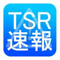 馬肉専門・食肉の加工業(株)クルミ清算(熊本)が特別清算---TSR速報