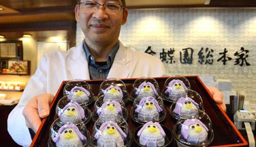 かわいい?妖怪アマビエが和菓子に コロナ封じ願い反響---岐阜新聞