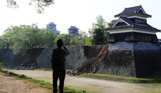 熊本地震から4年。崩れた熊本城や、震度7の揺れ受けた街並み...写真で当時を振り返る【画像集】---ハフポスト