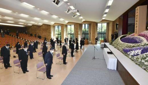 熊本地震から4年、静かな祈り---共同通信