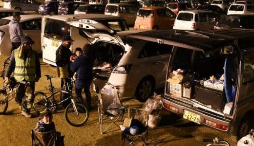 車中泊のエコノミー症候群防ぐ、携帯トイレの準備を 熊本地震の教訓---西日本新聞