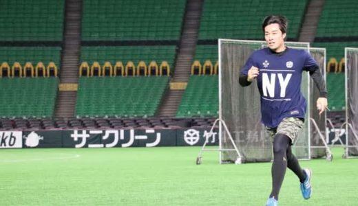 ソフトバンク和田、熊本地震4年後のコロナ禍に「どう話していいか…」--西日本スポーツ