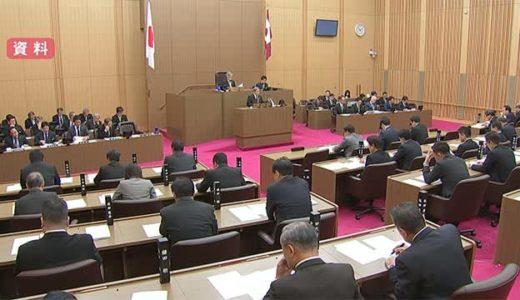 新型コロナ蒲島知事が自身の給与を3割カット(熊本)--テレビ熊本