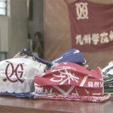 九州学院高校剣道部の『面タオル』で作ったマスクを配布 【熊本】—TKU