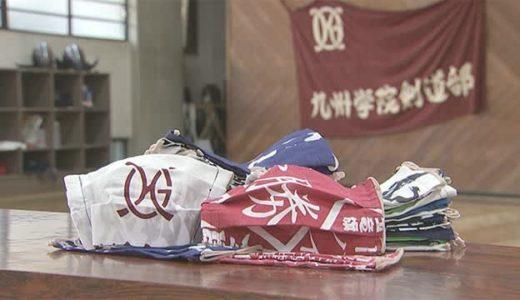 九州学院高校剣道部の『面タオル』で作ったマスクを配布 【熊本】---TKU