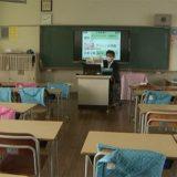 休校中の熊本市の小中学校 遠隔授業スタート 【熊本】—TKU