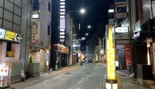 """夜の案内人も「今は危ない」 繁華街に""""隠れコロナ""""のうわさ 熊本---西日本新聞"""