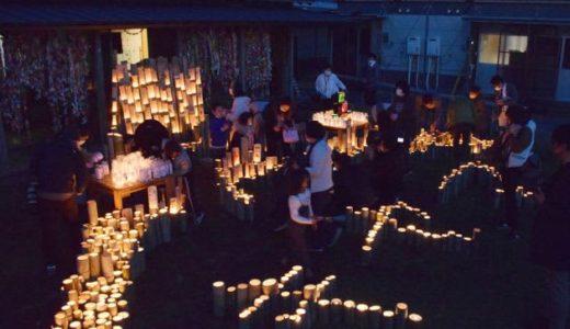 熊本地震から4年、孤独死への懸念。被災地で今起きていること【新型コロナ】---ハフポスト