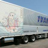 疫病退散!大型トラックにアマビエイラスト 大分市の一番運輸【大分県】—大分合同新聞