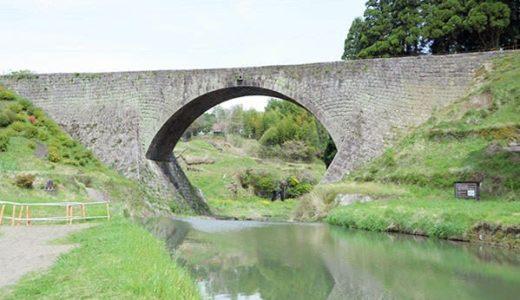 コロナ感染拡大防止で通潤橋の放水見送り 5月6日まで 4月19日の復旧記念放水は予定通り---熊本日日新聞