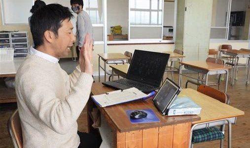 遠隔授業がスタート 熊本市の小中校、コロナ対策で---熊本日日新聞