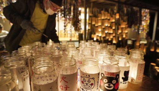熊本地震、連続激震から4年---共同通信