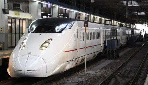 山陽・九州新幹線「さくら」「みずほ」、一部列車で運転区間を変更 鹿児島中央発着便が熊本発着に---Traicy