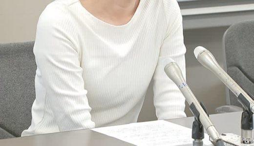 熊本赤十字病院が雇い止めを撤回 女性職員と和解【熊本】---TKU