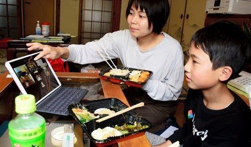 休校中でもつながるよ 熊本市の児童らオンライン昼食会---熊本日日新聞