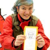 新型コロナの終息願う「アマビエ」のお札 臼杵ミワリークラブが製作【大分県】–大分合同新聞