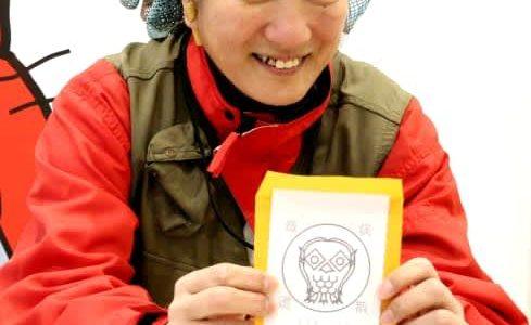 新型コロナの終息願う「アマビエ」のお札 臼杵ミワリークラブが製作【大分県】--大分合同新聞