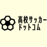 東海大学熊本が2020年新入部員を発表–高校サッカードットコム