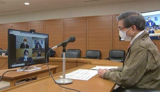 全国知事会 事業者の休業補償など国に要望 【熊本】--TKU
