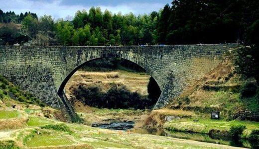 復旧の重文「通潤橋」、緊急事態で記念放水延期 熊本地震で被災--西日本新聞