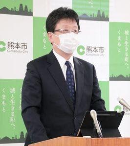 大西熊本市長、営業短縮を要請 商業や娯楽施設など対象--熊本日日新聞