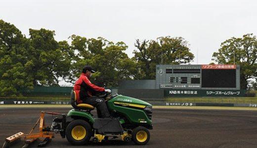 グラウンドの手入れ欠かさず 新型コロナで利用停止の熊本県内体育施設 管理に努め再開の日待つ---熊本日日新聞
