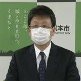 熊本市東区20代女性新型コロナ感染確認(熊本)—TKU
