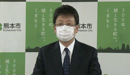 熊本市東区20代女性新型コロナ感染確認(熊本)---TKU