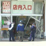高齢者運転車が突っ込む夫婦死傷(熊本)–TKU