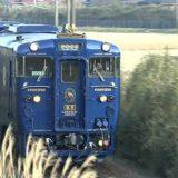 JR九州新型コロナ観光列車運休へ(熊本)–TKU