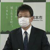 新型コロナ35人目20代女性家族を検査(熊本)–TKU
