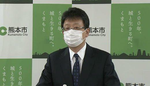 新型コロナ35人目20代女性家族を検査(熊本)--TKU