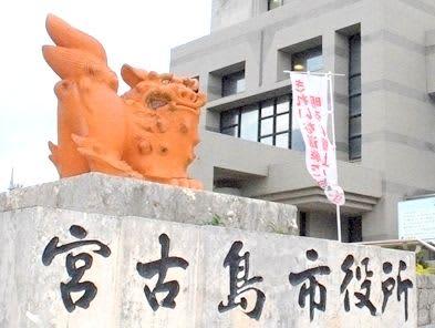 宮古島出張の陸自隊員、熊本へ戻った後、新型コロナ感染が判明 同島駐屯地の4人一時隔離---沖縄タイムス