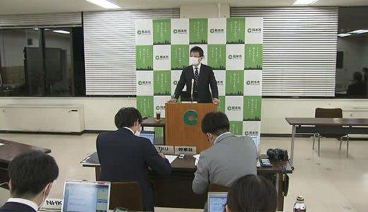 熊本市新たに2人感染者 地域医療センター看護師など【熊本】--TKU