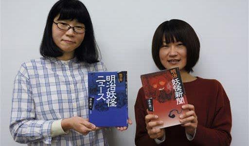 妖怪「アマビエ」情報発信中 森都心プラザ図書館--熊本日日新聞