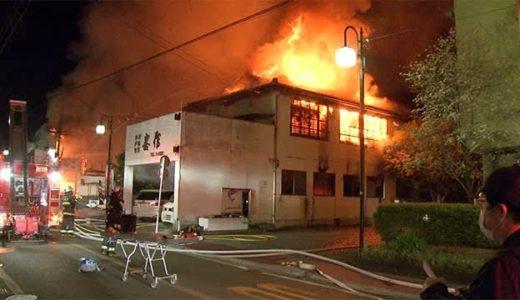 製餡所の倉庫など3棟全焼 けが人なし 【熊本】---TKU
