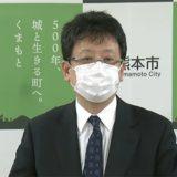新型コロナウイルス新たに3人の感染 看護師の同僚も 県内40人に 【熊本】–TKU