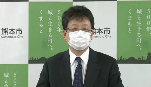 新型コロナウイルス新たに3人の感染 看護師の同僚も 県内40人に 【熊本】--TKU