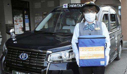 """""""なじみの味"""" を家まで 熊本・人吉市のタクシー会社が飲食店と連携--熊本日日新聞"""