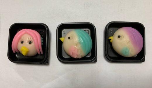 コロナ退散祈願! お菓子の香梅が生菓子の「アマビエ」3体を発売