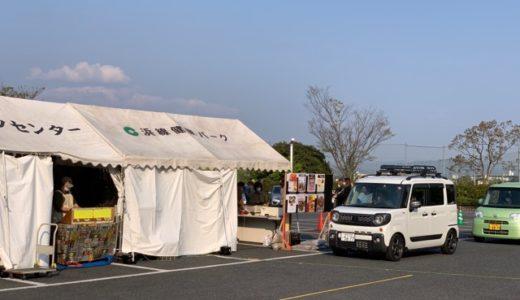 【熊本テイクアウト・ドライブスルーまとめ】エルセルモ熊本やアクアドーム、水前寺陸上競技場でドライブスルーが登場