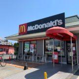 コロナ対策で全国のマクドナルドがGW期間中、店内の飲食中止に