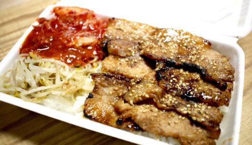 熊本のコロナピンチの中がんばる飲食店のテイクアウトメニューを勝手に紹介!『韓国食堂十八番並木坂店』