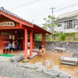 玉名で足湯!立願寺公園「しらさぎの足湯」を無料で堪能してきた