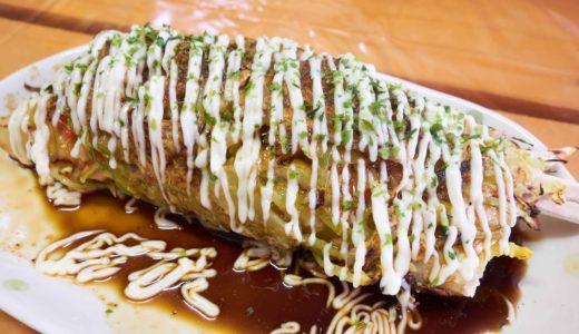 キッチンとみや(熊本市中央区大江):テイクアウトもできるはしまきがオススメ!味、ボリュームともにお腹が満たされた!!【グルメ・熊本】